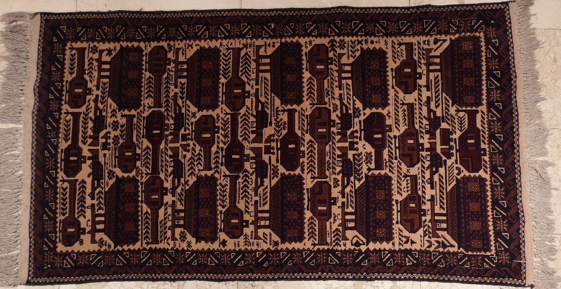 Alfombra Afghanistan War rug / Ref: B - 246