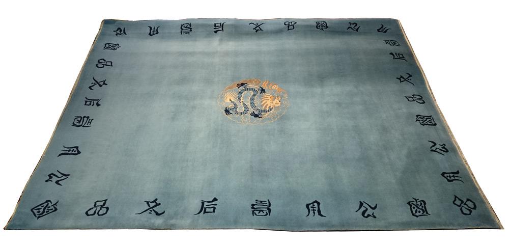 Alfombra China / Ref:  L - 14