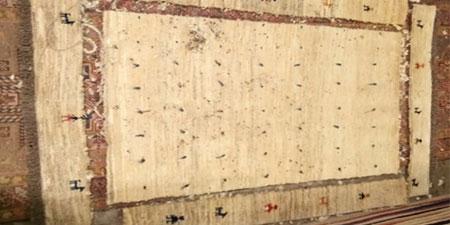 Acortar y estrechar una alfombra, añadiéndole diseño