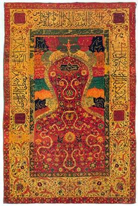 Expo Alfombra Irán, tienda de alfombras en barcelona