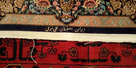 Restauración flecos alfombra, cosido – remate